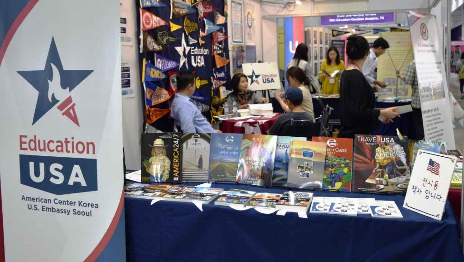 ACK Fair at COEX convention center