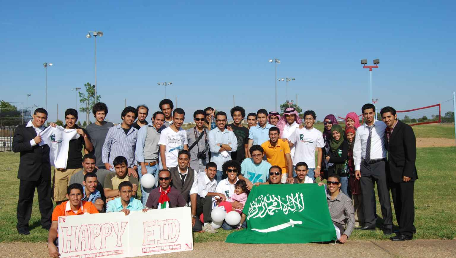 International students and faculty celebrating Eid