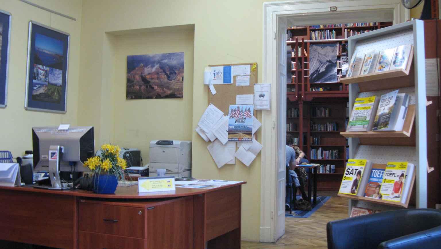 Advising Center