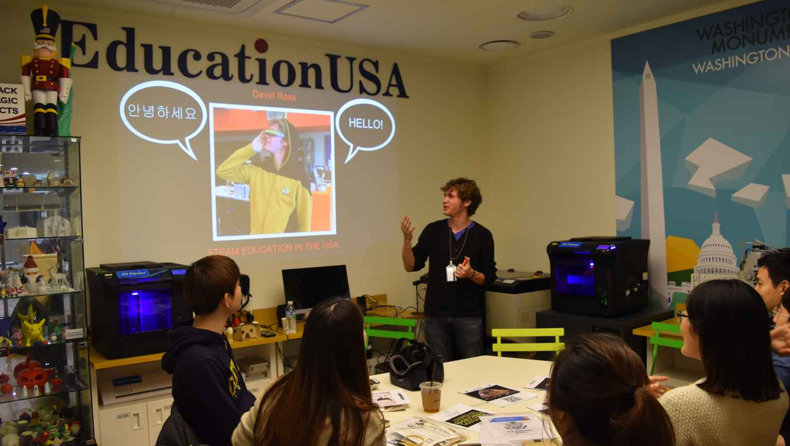 EducationUSA session