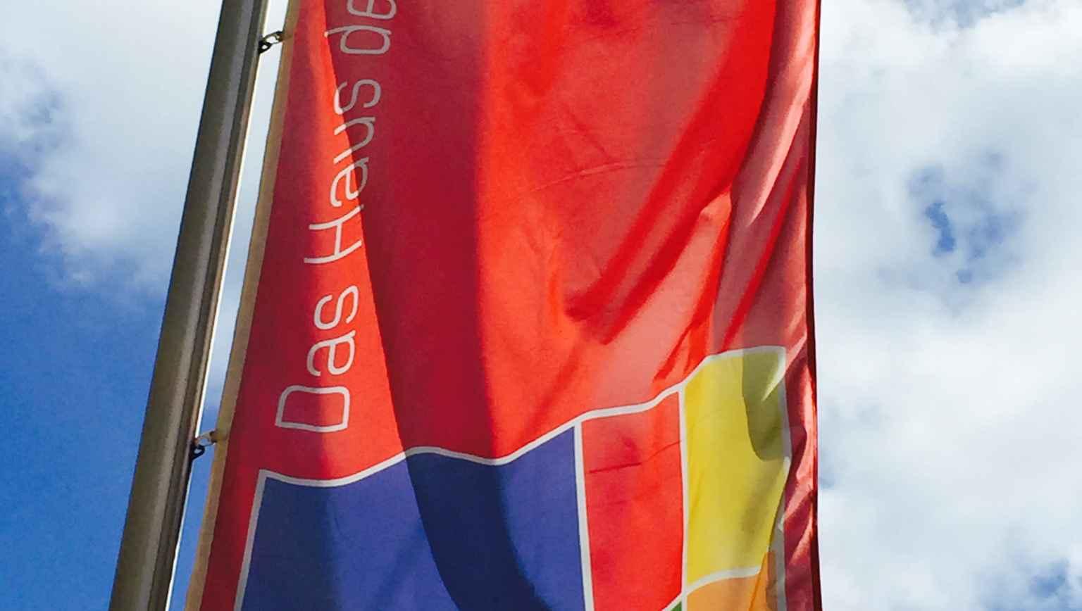 DAI Banner